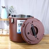 奶茶桶 德雅泰不銹鋼保溫桶商用飯桶豆漿桶茶水桶奶茶桶冰桶超長保溫湯桶 宜品居家