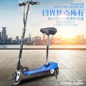 成人兒童通用車載升降便攜式電動滑板車小型代步迷你電動車igo Chic七色堇