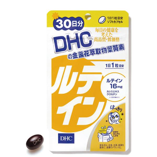 DHC金盞花萃取物葉黃素(30日份)