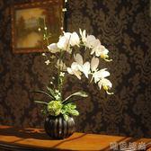 仿真花 中式蝴蝶蘭花藝仿真花套裝 客廳假花設計絹花玄關裝飾擺設igo 唯伊時尚