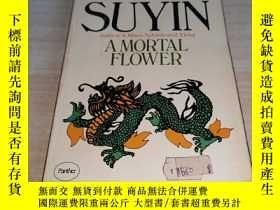 二手書博民逛書店A罕見Mortal FlowerY211464 HAN SUYIN Panther 出版1966