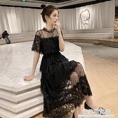 夏季2021新款網紗拼接收腰中長款蕾絲短袖洋裝女溫柔chic仙女裙 極簡雜貨