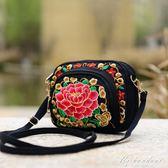 新款民族風繡花包包刺繡帆布簡約手機包零錢包小包女士斜背包 黛尼時尚精品