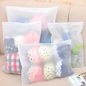✭慢思行✭【J009-1】旅行整理分類密封袋(迷你) 防水 收納 置物 防水 洗漱 透明 加厚