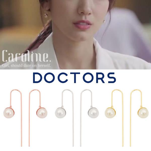 《Caroline》★【doctors】韓國熱門戲劇doctors.樸信惠同款流行時尚耳環68912
