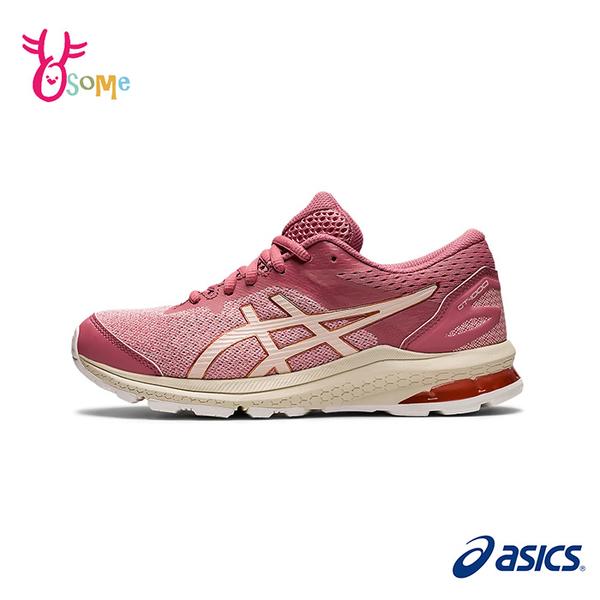 ASICS童鞋 女童慢跑鞋 GT-1000 10 GS 經典款跑步鞋 亞瑟膠 運動鞋 大童運動鞋 亞瑟士 D9116#粉紅