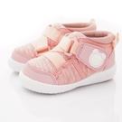 IFME健康機能鞋 Light輕量護踝款 NI70301粉紅(寶寶段)