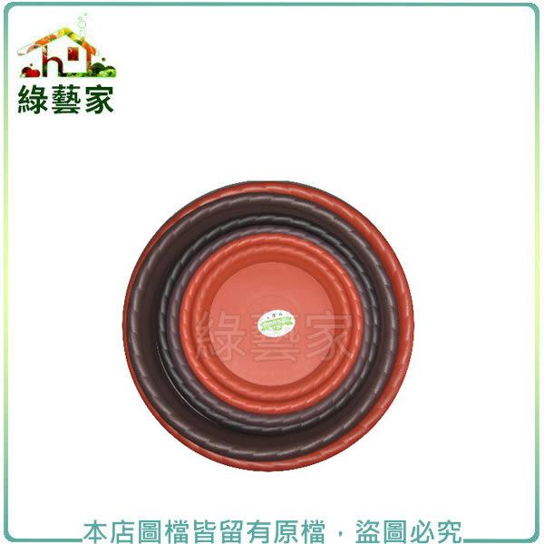 【綠藝家】玫瑰花歐式浮雕花盆1尺5專用水盤(磚紅色.棕色)