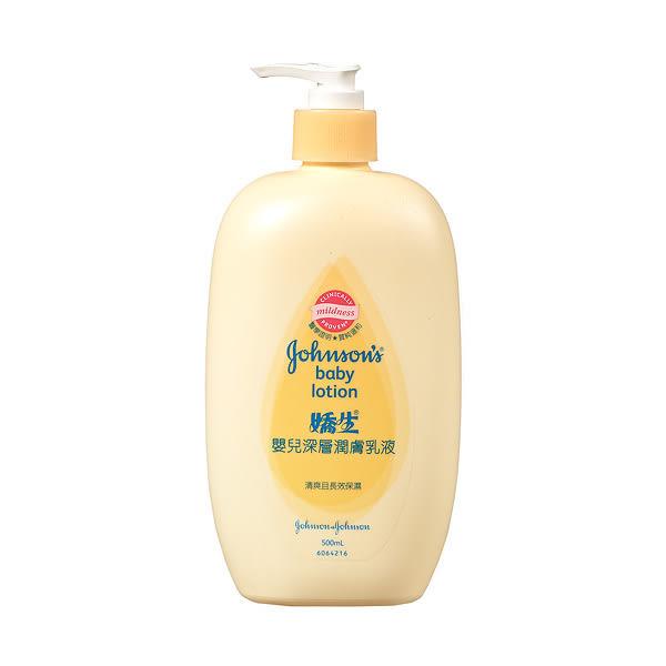 嬌生嬰兒深層滋潤潤膚乳液500ml  *維康*