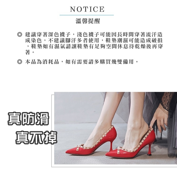 止滑後跟貼絲襪止滑掉跟鞋不包跟╭*鞋博士嚴選鞋材*