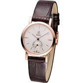 依波路 E.BOREL 典雅系列時尚女錶 LGR850N-23591BR