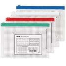 【奇奇文具】三燕COX NO.156H A3 (橫) 透明資料套/拉鍊袋/文件袋/資料袋