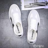 韓版網紅同款帆布鞋子男潮快手紅人小白鞋精神小伙原宿風板鞋 港仔會社