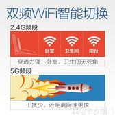 1200M千兆無線路由器p2  雙頻家用四天線穿墻高速WiFi穿墻王大功率-可卡衣櫃