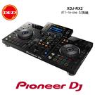 PIONEER 先鋒 XDJ-RX2 新一代 All-in-one DJ 系統 7吋觸控式螢幕 全彩演奏墊 公司貨