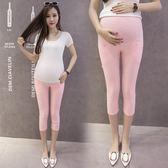 休閒長褲 打底女春秋薄款2018夏季新款外穿七分孕婦懷孕期托腹褲 GB2249『優童屋』