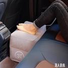 便攜旅行飛機放腳凳足踏汽車擱腳睡覺神器長途旅游充氣腳墊搭腳踏 DJ5900