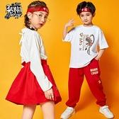 六一兒童節演出服中國風女童幼兒園喜慶愛國小學生啦啦隊表演服裝 滿天星