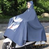 摩托電動車防水雨衣電瓶車成人騎行騎車長款全身雨披【繁星小鎮】