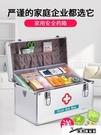 藥箱 醫藥箱家用大容量家庭常備醫療急救包全套出診帶裝藥收納盒應急箱 酷男