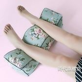 (中秋烤肉鉅惠)孕婦墊腳枕抬腳枕腿枕睡覺抬高腿墊夾腿枕孕婦腳墊枕抬腿枕XW