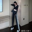 側邊豎條紋褲子女直筒2020年新款高腰闊腿垂感運動休閒春秋季長褲 蘿莉新品