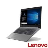 Lenovo IdeaPad 330 15吋筆電(81DE00TKTW)