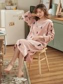 熱銷睡裙睡裙女秋冬季珊瑚絨長袖長款過膝家居服寬鬆睡衣女加厚保暖法蘭絨