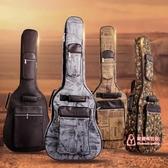 吉他包 旅行民謠木吉他包41寸雙肩包琴袋加厚加棉保護琴套防水琴包背包 3色