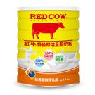 紅牛特級生乳即溶全脂奶粉2.1KG【愛買...