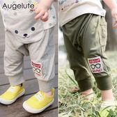 哈倫褲 純棉 居家褲 休閒 雙口袋 個性長褲 男寶寶 女寶寶 Augelute Baby 42033