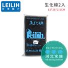 [ 河北水族 ]  台灣 Leilih ...