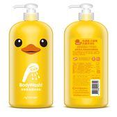 【快潔適】小黃鴨抑菌沐浴乳1000ml ◆86小舖 ◆