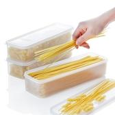 日本進口面條盒面條收納盒面條保鮮盒塑料長方形冰箱掛面盒3個裝