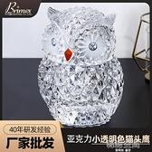 壓克力可愛動物貓頭鷹工藝品家居創意簡約客廳裝飾辦公室桌面擺件YDL