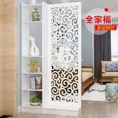 屏風隔斷櫃簡約現代玄關櫃時尚客廳小戶型簡易臥室衛生間移動雙面 降價兩天