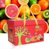 水果包裝箱包裝盒禮盒通用石榴翠冠梨獼猴桃紙箱 萬客居