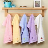 85折4條裝毛巾純棉洗臉家用加厚超柔軟面巾99購物節
