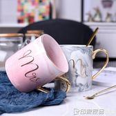 北歐大理石紋馬克杯創意金邊陶瓷杯子辦公室咖啡杯情侶杯早餐帶勺 印象家品旗艦店
