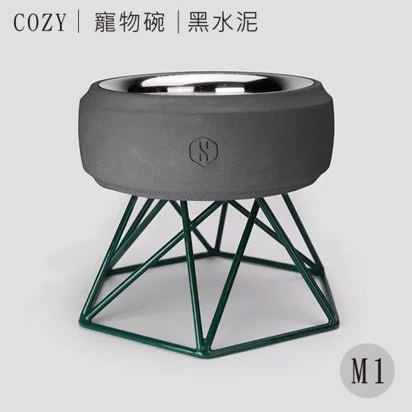 Pet's Talk~SPUTNIK 寵物碗架 Cozy Cement Bowl - 黑水泥+綠架(M1)