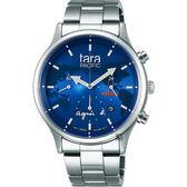 agnes b. TARA PACIFIC 限定款-藍x銀/40mm V175-0ED0B(BU8015P1)