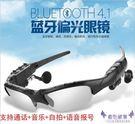 ZOSHI K1藍牙眼鏡耳機無線運動耳塞入耳式頭戴式跑步偏光太陽鏡【萊爾富免運】
