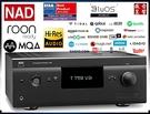 門市有現貨 - 英國 NAD T758 V3 升級版 V3i 全景聲環繞擴大機 (HDMI + TIDAL + MQA + Roon Ready)