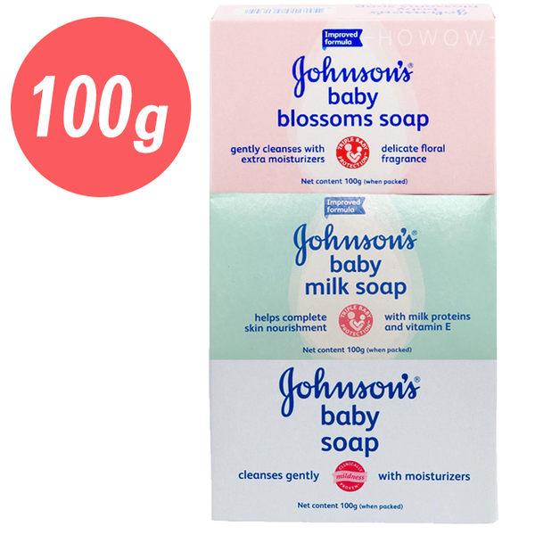 Johnson\'\'s 嬌生 嬰兒潤膚香皂 - 牛奶 / 花香 / 原味 0500 好娃娃