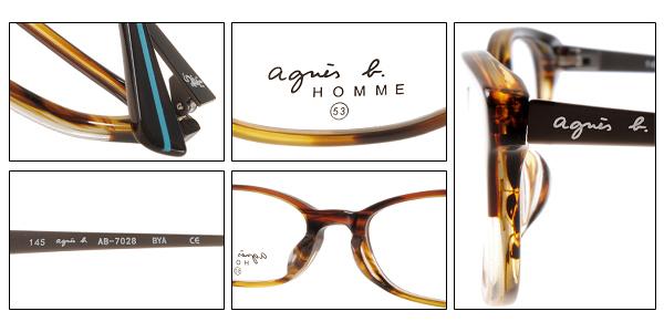agnes b.光學眼鏡 AB7028 BYA (流線棕) 極簡低調簡約LOGO款 # 金橘眼鏡