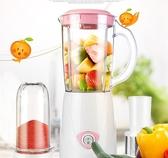 榨汁機家用水果小型全自動果蔬多功能炸果汁輔食料理機榨汁杯 CIYO黛雅