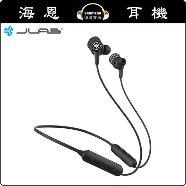 【海恩數位】JLab Epic Executive 抗噪耳機 一支陪你遊遍天下的抗噪耳機