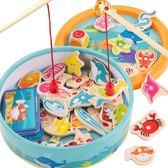 木質磁性嬰兒童釣魚教具套裝1一3周歲2半小男孩子女孩寶寶益智力 小巨蛋之家