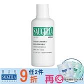 Saugella 賽吉兒 菁萃潔浴凝露(加強型)-500ml 專品藥局【2011700】