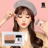 韓國 16 brand 眼妝書眼影 2.5g 眼影盤 眼影 漸層 眼妝 雜誌 手殘救星 PopDaily波波黛莉介紹
